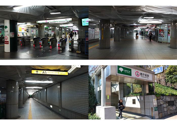 都庁前駅からのアクセス
