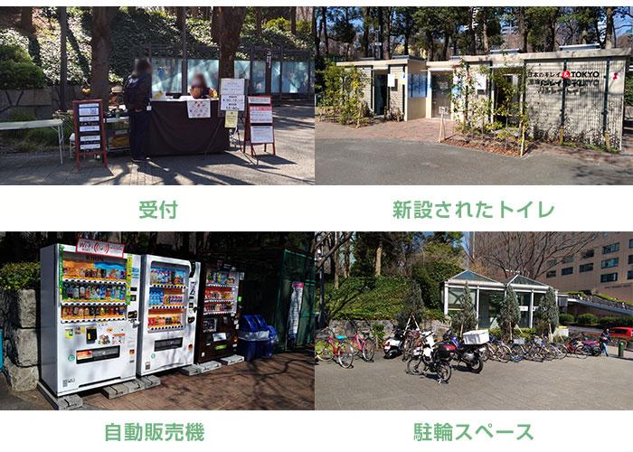 新宿中央公園のフリーマーケット受付や施設