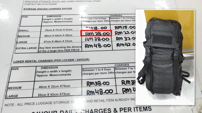クアラルンプール空港での預け荷物