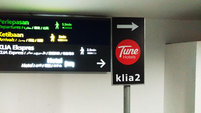 チューンホテルKLIA2の案内版
