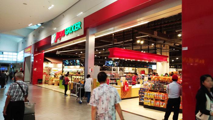 クアラルンプール内のスーパーマーケット