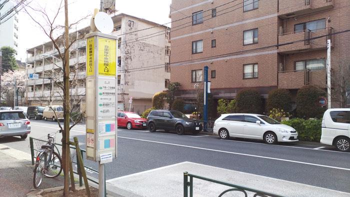 世田谷公園最寄りバス停