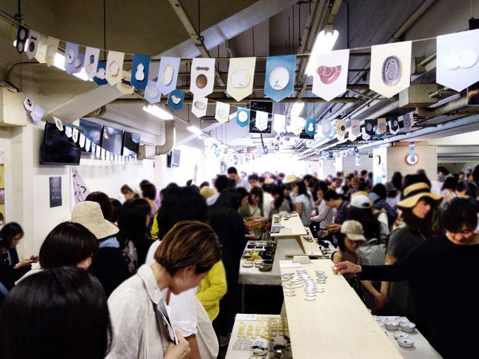 東京蚤の市豆皿市