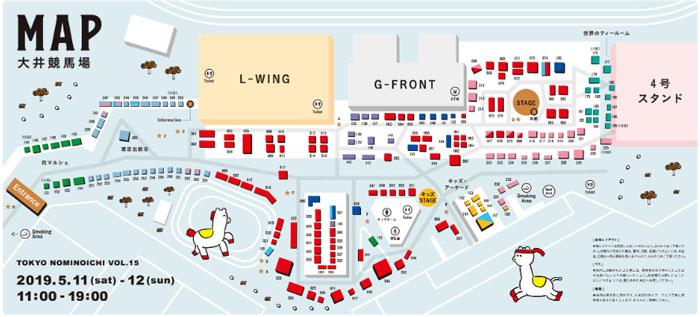 東京蚤の市会場マップ