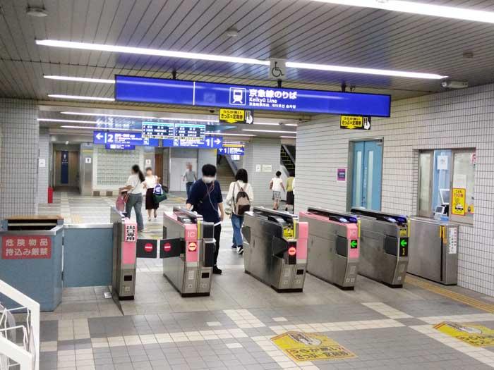 立会川の駅