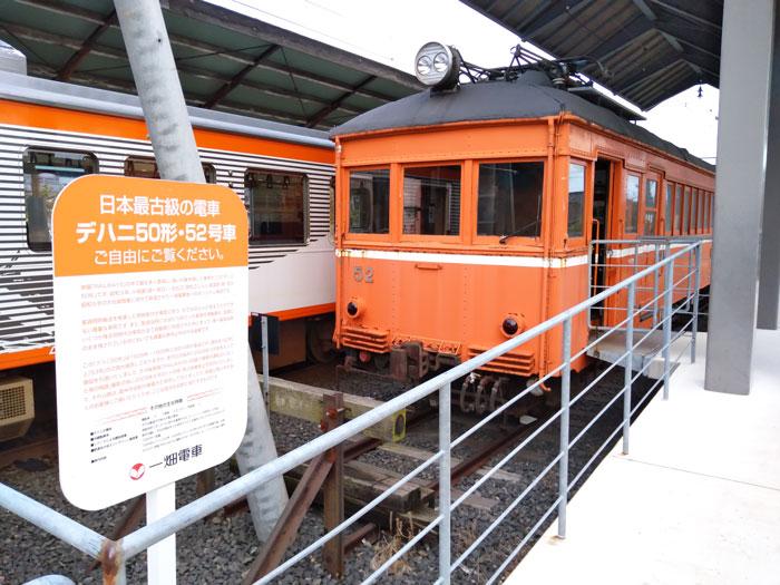 出雲大社前駅横に旧車両を展示