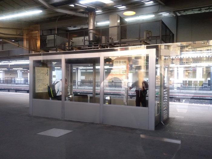 岡山駅喫煙所