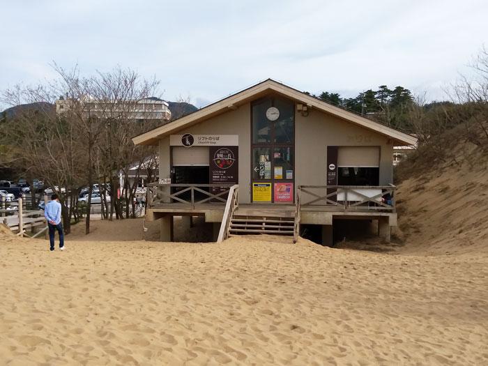 鳥取砂丘リフト横入り口