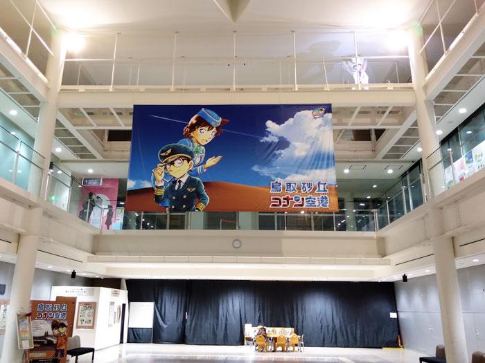 鳥取砂丘コナン空港安室透と毛利小五郎の等身大フィギュア