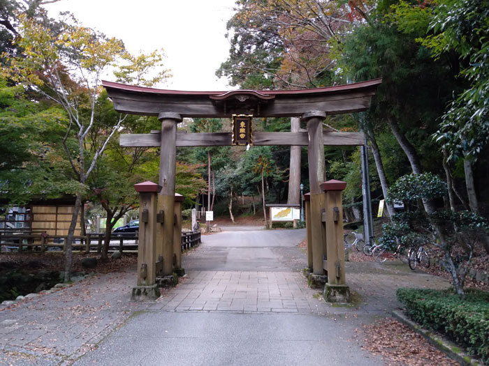 鳥取東照宮の入り口