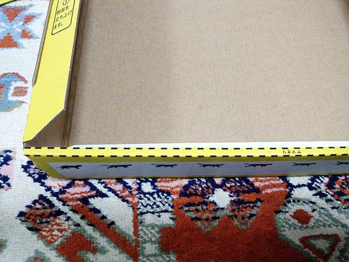 ヤフネコ宅急便コンパクト専用ボックスの厚み