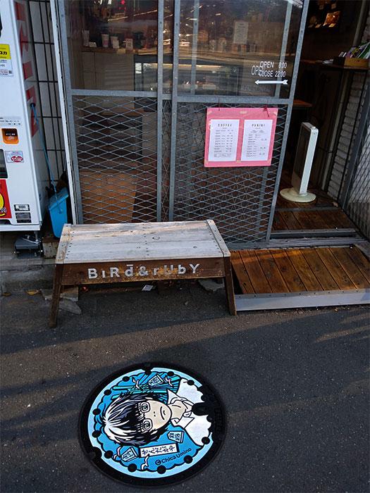 3月のライオンマンホール蓋「桐山零」
