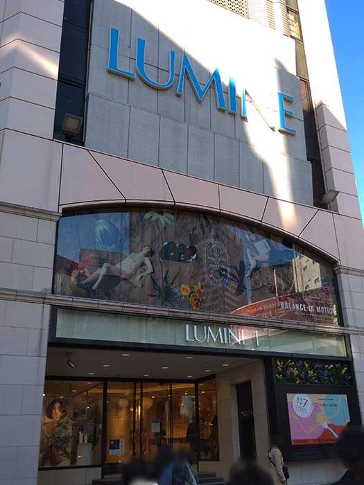 ルミネ1 6Fにあるブックファースト ルミネ新宿店