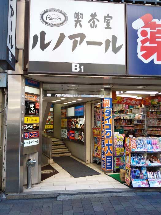 コミックとらのあな 新宿店A