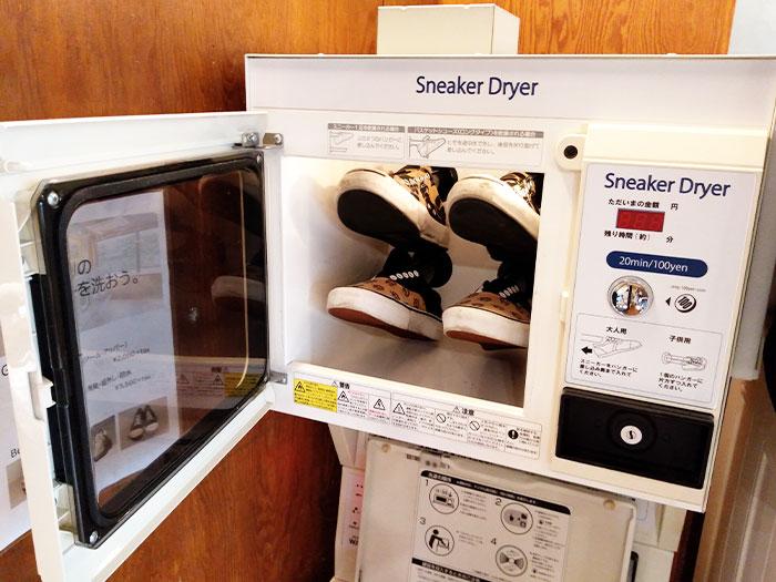 スニーカー乾燥機の使い方