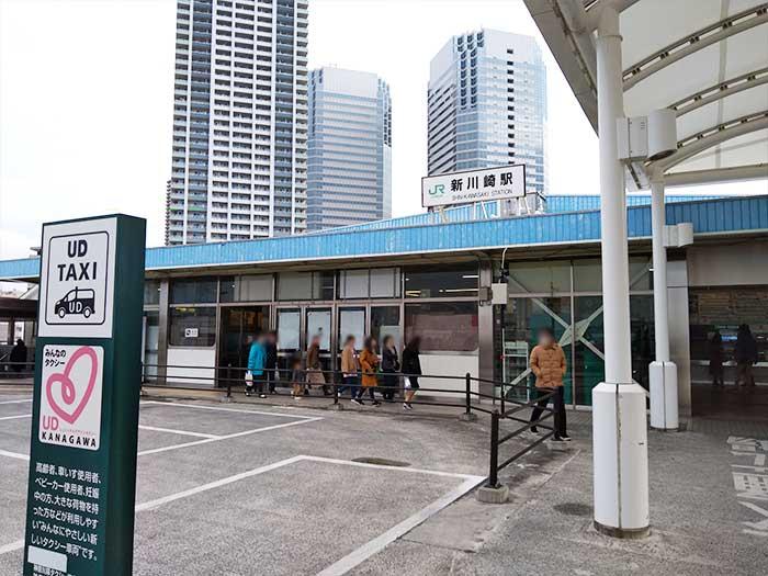 新川崎駅から夢見ヶ崎動物公園へのアクセス