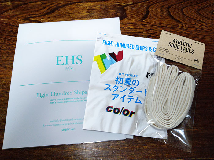 アマゾンで購入したthis is…「ATHLETIC SHOE LACES」