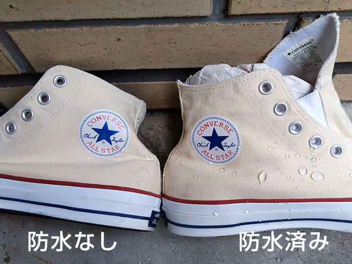 ALL STAR 100/32069820の防水効果を検証