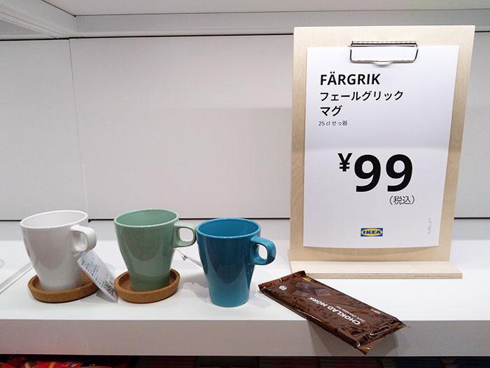 IKEAの99円マグカップ