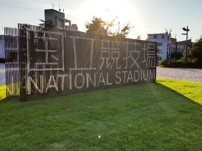 国立競技場モニュメント